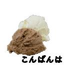 語るアイスクリーム02(個別スタンプ:08)