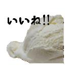 語るアイスクリーム02(個別スタンプ:10)