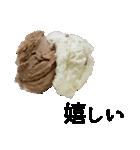 語るアイスクリーム02(個別スタンプ:13)
