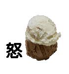 語るアイスクリーム02(個別スタンプ:14)