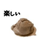 語るアイスクリーム02(個別スタンプ:16)