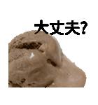 語るアイスクリーム02(個別スタンプ:17)