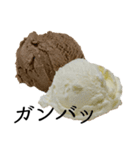 語るアイスクリーム02(個別スタンプ:18)