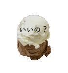 語るアイスクリーム02(個別スタンプ:19)