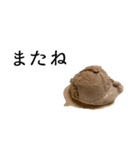 語るアイスクリーム02(個別スタンプ:21)