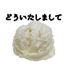 語るアイスクリーム02(個別スタンプ:23)