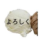 語るアイスクリーム02(個別スタンプ:24)