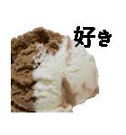 語るアイスクリーム02(個別スタンプ:25)