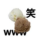 語るアイスクリーム02(個別スタンプ:27)
