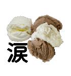 語るアイスクリーム02(個別スタンプ:28)