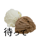 語るアイスクリーム02(個別スタンプ:29)