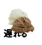 語るアイスクリーム02(個別スタンプ:30)