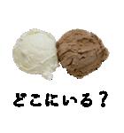 語るアイスクリーム02(個別スタンプ:31)