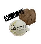 語るアイスクリーム02(個別スタンプ:32)