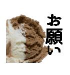 語るアイスクリーム02(個別スタンプ:34)