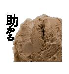 語るアイスクリーム02(個別スタンプ:38)