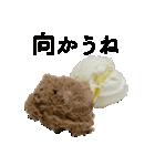 語るアイスクリーム02(個別スタンプ:39)