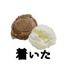 語るアイスクリーム02(個別スタンプ:40)