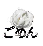 語るアイスクリーム03(個別スタンプ:02)
