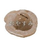 語るアイスクリーム03(個別スタンプ:04)