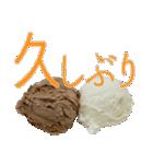 語るアイスクリーム03(個別スタンプ:06)