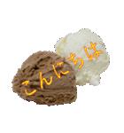 語るアイスクリーム03(個別スタンプ:07)