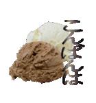 語るアイスクリーム03(個別スタンプ:08)