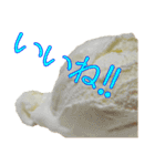 語るアイスクリーム03(個別スタンプ:10)