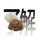 語るアイスクリーム03(個別スタンプ:11)