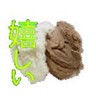 語るアイスクリーム03(個別スタンプ:13)