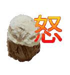 語るアイスクリーム03(個別スタンプ:14)