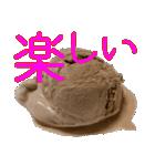 語るアイスクリーム03(個別スタンプ:16)