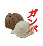 語るアイスクリーム03(個別スタンプ:18)