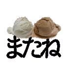 語るアイスクリーム03(個別スタンプ:21)