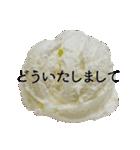 語るアイスクリーム03(個別スタンプ:23)