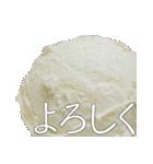 語るアイスクリーム03(個別スタンプ:24)