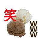 語るアイスクリーム03(個別スタンプ:27)