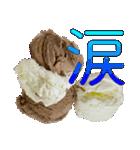 語るアイスクリーム03(個別スタンプ:28)