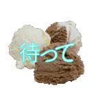 語るアイスクリーム03(個別スタンプ:29)