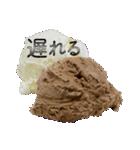 語るアイスクリーム03(個別スタンプ:30)