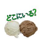 語るアイスクリーム03(個別スタンプ:31)