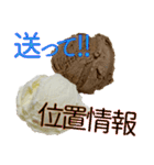 語るアイスクリーム03(個別スタンプ:32)