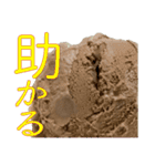 語るアイスクリーム03(個別スタンプ:38)