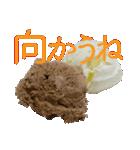 語るアイスクリーム03(個別スタンプ:39)
