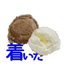 語るアイスクリーム03(個別スタンプ:40)