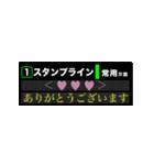 【動く】駅の電光掲示板風<1>(個別スタンプ:01)