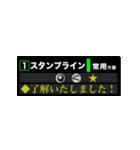 【動く】駅の電光掲示板風<1>(個別スタンプ:02)