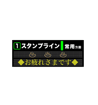 【動く】駅の電光掲示板風<1>(個別スタンプ:03)