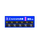 【動く】駅の電光掲示板風<1>(個別スタンプ:09)