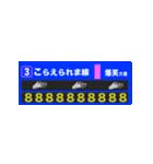 【動く】駅の電光掲示板風<1>(個別スタンプ:10)